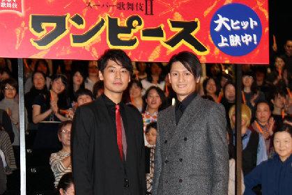 中村隼人、福士誠治がファンと一緒に「ふぁーふぁーたいむ!」シネマ歌舞伎『スーパー歌舞伎II ワンピース』応援上映イベントレポート