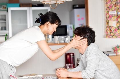チャットモンチー 榮倉奈々・安田顕 W主演映画『家に帰ると妻が必ず死んだふりをしています。』の主題歌を担当 新たな場面写真も解禁に