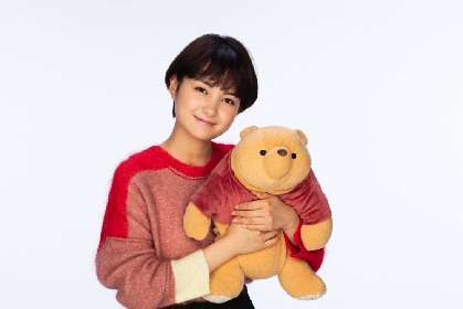 『クマのプーさん展』展覧会ナビゲーターに女優・葵わかなが就任 音声ガイドにも初挑戦