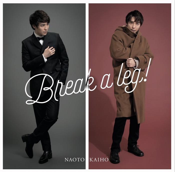通常盤  『Break a leg!』
