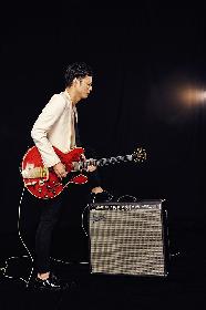 奇妙礼太郎、9月13日にメジャー1stアルバム『YOU ARE SEXY』のリリースが決定