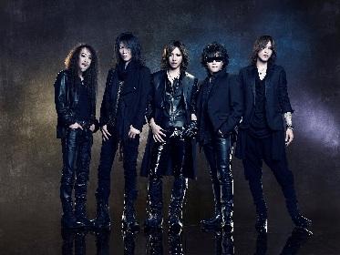 X JAPANの伝説的ライブ映像13本を一挙放送