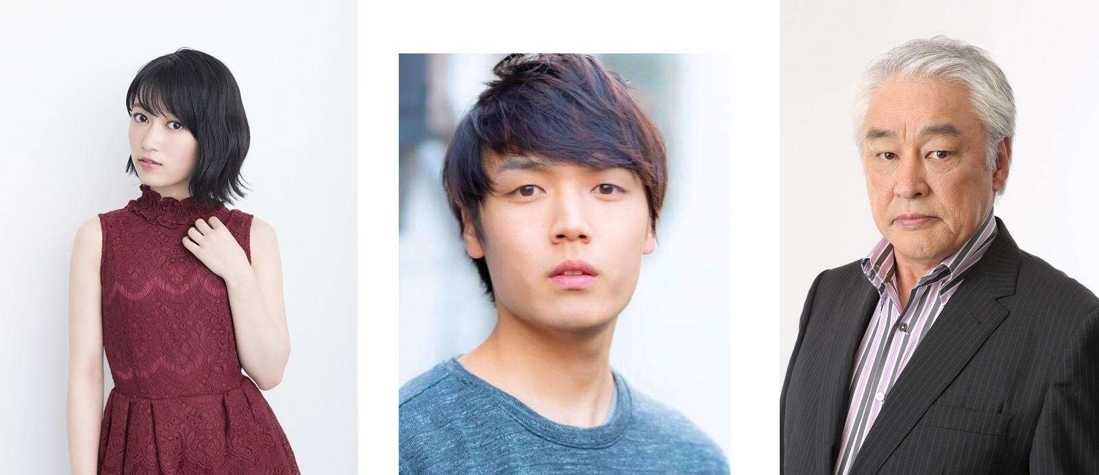 (左から)黒沢ともよ、桧山征翔、原田大二郎
