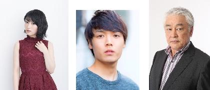 黒沢ともよ、桧山征翔、原田大二郎が出演 CEDAR Produce vol.7『群盗』上演が決定
