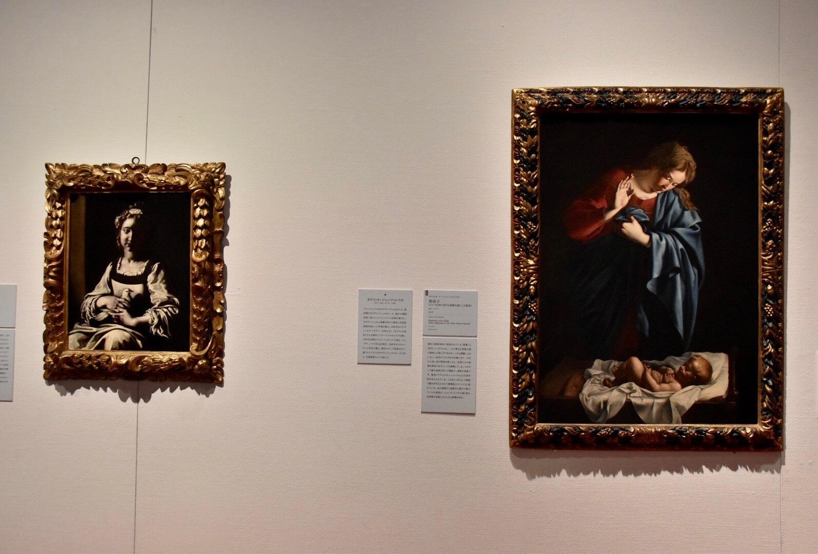 左:アンティヴェドゥート・グラマティカ《清純の寓意》1620年頃(個人蔵)、右:オラツィオ・ローミ・ジェンティレスキ《聖母子(イエスを待ち受ける悲劇を感じとる聖母)》(個人蔵)