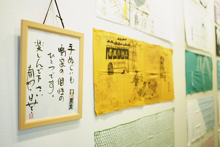 「手ぬぐいも噺家の個性のひとつです。 楽しんで下さい」 会場入口では、落語家・春風亭昇太の直筆メッセージが迎えてくれる。