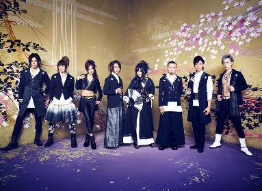 和楽器バンド、明日・11月23日(木)放送の『とくダネ!』に生出演決定 「千本桜」「オキノタユウ」をパフォーマンス