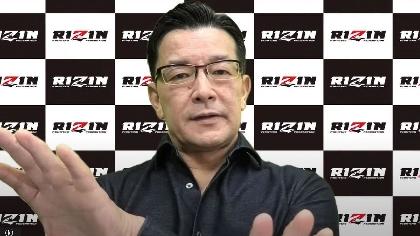 『RIZIN.28』の開催延期に―― 『RIZIN.29』では皇治が「キックの1Dayトーナメント」を直訴