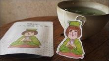 前売特典「祗園太郎のほんのきもち茶」