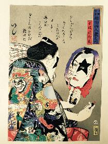 限定200枚の「KISS」浮世絵が発売 ポール・スタンレーのメイク風景描く
