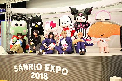 宮城紘大ら舞台オリジナル新キャラクター&キャスト発表! ミラクル☆ステージ『サンリオ男子』