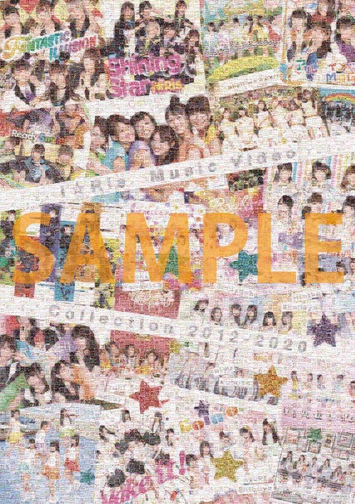『i☆Ris Music Video Collection 2012-2020』モザイクアートA3ポスター