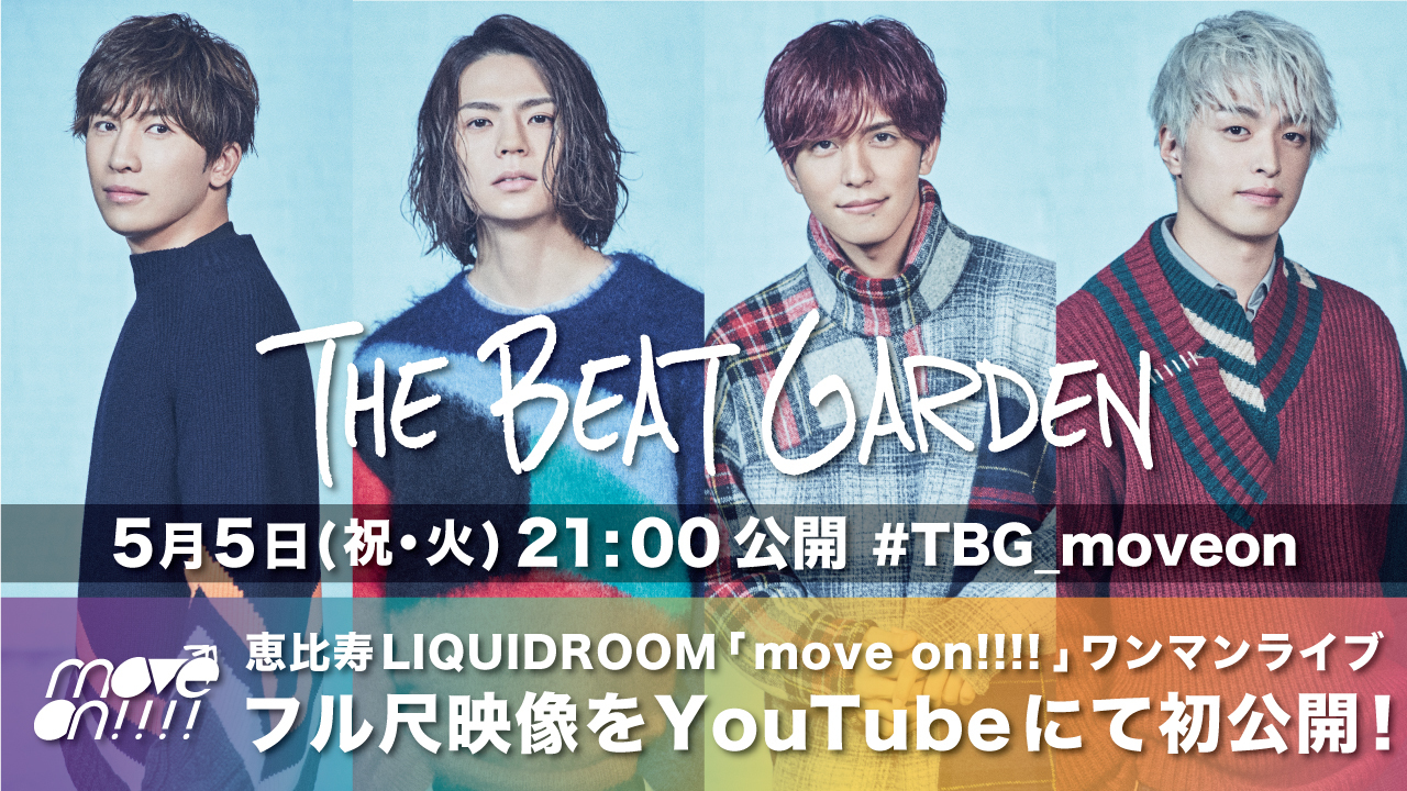 THE BEAT GARDEN ONE MAN LIVE 2019「move on!!!!」ライブ映像 サムネイル 5/5・21時公開