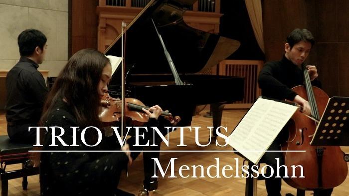 ピアノ三重奏曲第1番(メンデルスゾーン)コンサート告知動画より