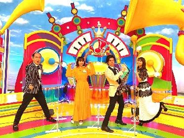 斎藤司、武田真治、新妻聖子、平野綾が東宝ミュージカル・オールスターチームを結成 TBS『オトラクション』にゲスト出演