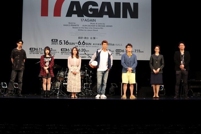 (左から)有澤樟太郎、桜井日奈子、ソニン、竹内涼真、エハラマサヒロ、水夏希、谷賢一