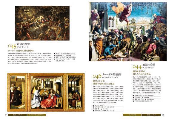 (C)TATSUMI PUBLISHING 2017.