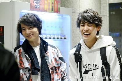 ドラマ×舞台連動プロジェクト『KING OF DANCE』ドラマ第1話の場面写真が初公開 追加キャストに和田琢磨が決定