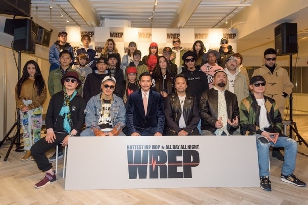 「WREP」開局発表記者会見の様子。