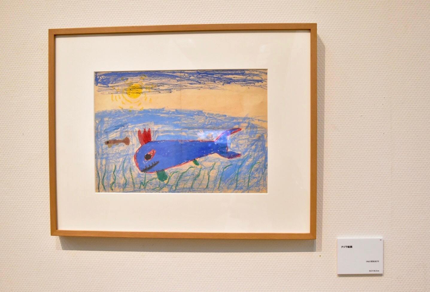 クジラ絵画 1963年