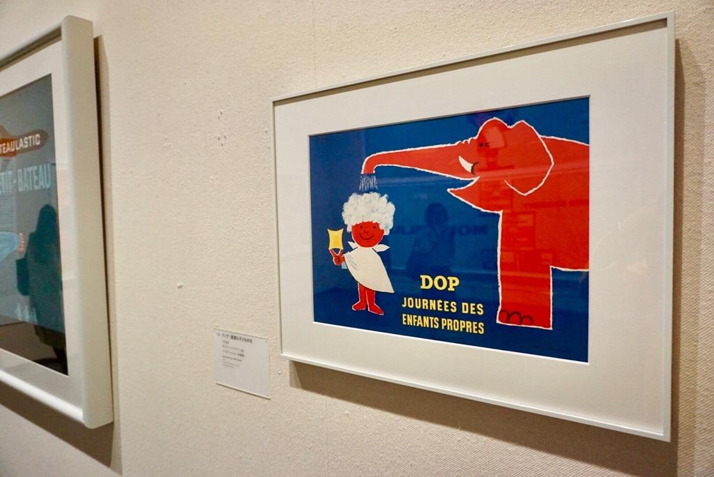 レイモン・サヴィニャック 《ドップ:清潔な子どもの日》1954年 ポスター(リトグラフ、紙) 29.0×39.5cm パリ市フォルネー図書館