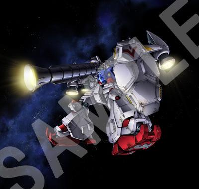 2011年5,6月:テーマ「GUNDAM ARMS COLLECTION」。ガンダム試作2号機と、同機が持つ特徴的な武器、アトミック・バズーカを大迫力で描く (C)創通・サンライズ (C)創通・サンライズ・MBS