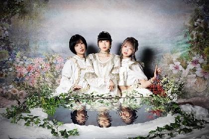 でんぱ組.inc 愛川こずえ・小鳩りあ・藤咲彩音によるスピンオフユニット「チャぺの泉」結成