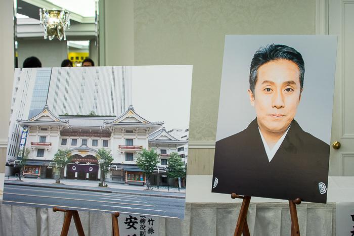 『芸術祭十月大歌舞伎』『十一月大歌舞伎』十八世中村勘三郎七回忌追善 製作発表記者会見
