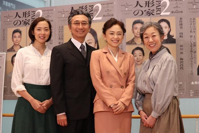 (左から)那須凜、山崎一、永作博美、梅沢昌代