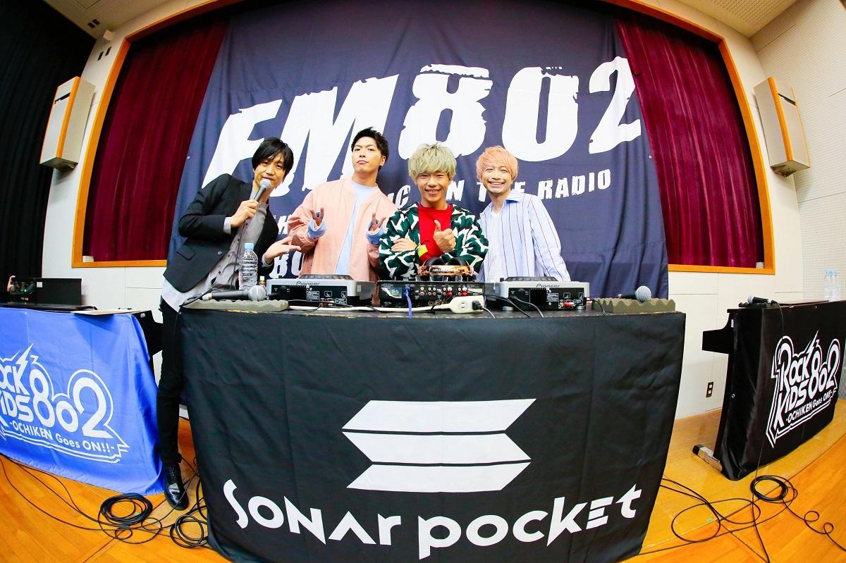 Sonar Pocket×落合健太郎