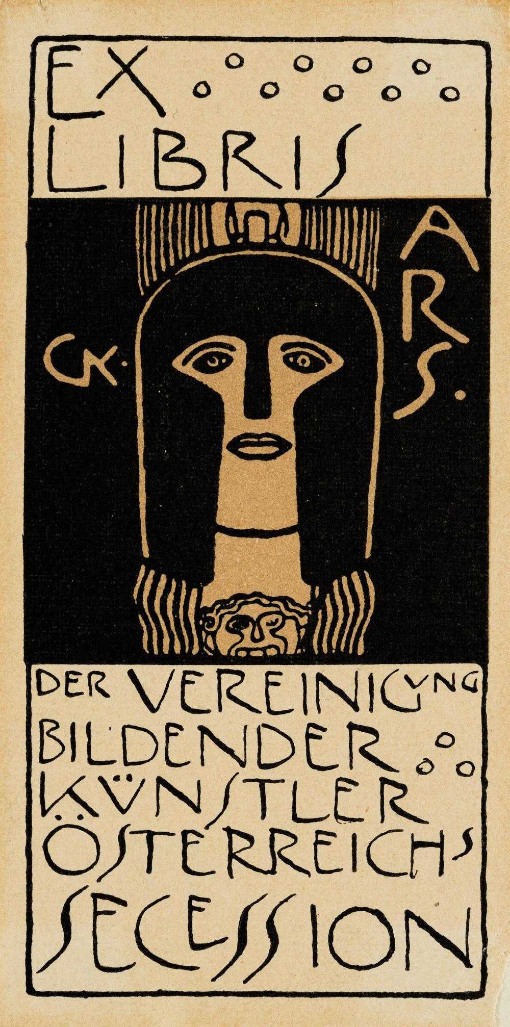 グスタフ・クリムト《ウィーン分離派の蔵書票》1900年頃 京都国立近代美術館