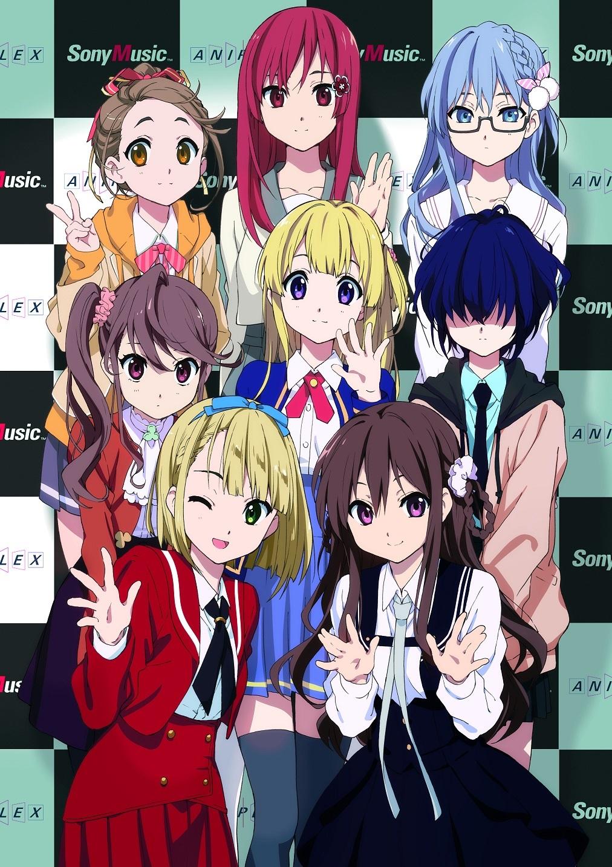 デジタルアイドル・22/7 メインビジュアル (C)Aniplex Inc.