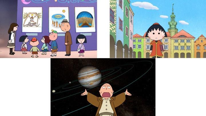 「プラネタリウム ちびまる子ちゃん それでも地球はまわっている」より(イメージ) (C)さくらプロダクション/日本アニメーション