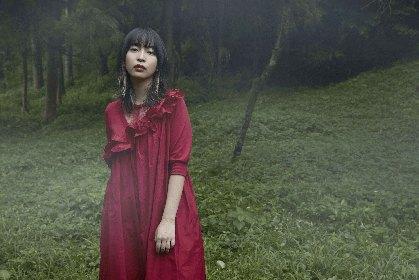 ヒグチアイ、台風19号で被災した故郷・長野へ向けて新曲「言葉のない手紙」急遽配信リリース決定
