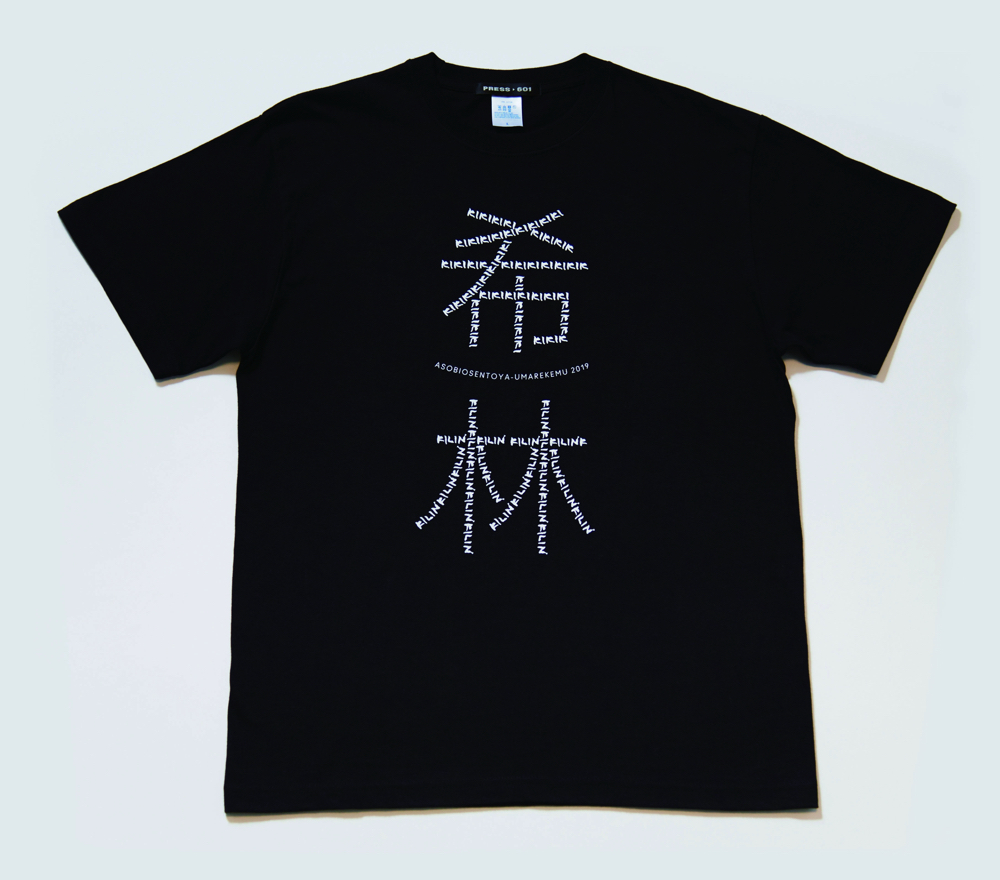 Big-T・希林(L、全2色)3,300円