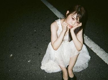 アイナ・ジ・エンド (BiSH)、亀田誠治プロデュースのソロデビュー曲「きえないで」MV解禁