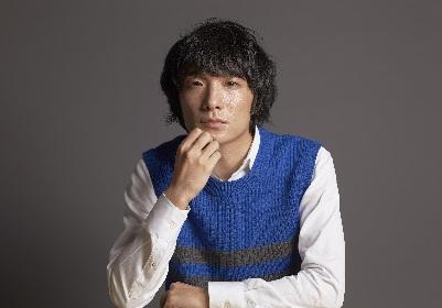 石崎ひゅーい、全国26ヶ所で弾き語りワンマンツアーを開催 新曲「ピリオド」の先行配信もスタート