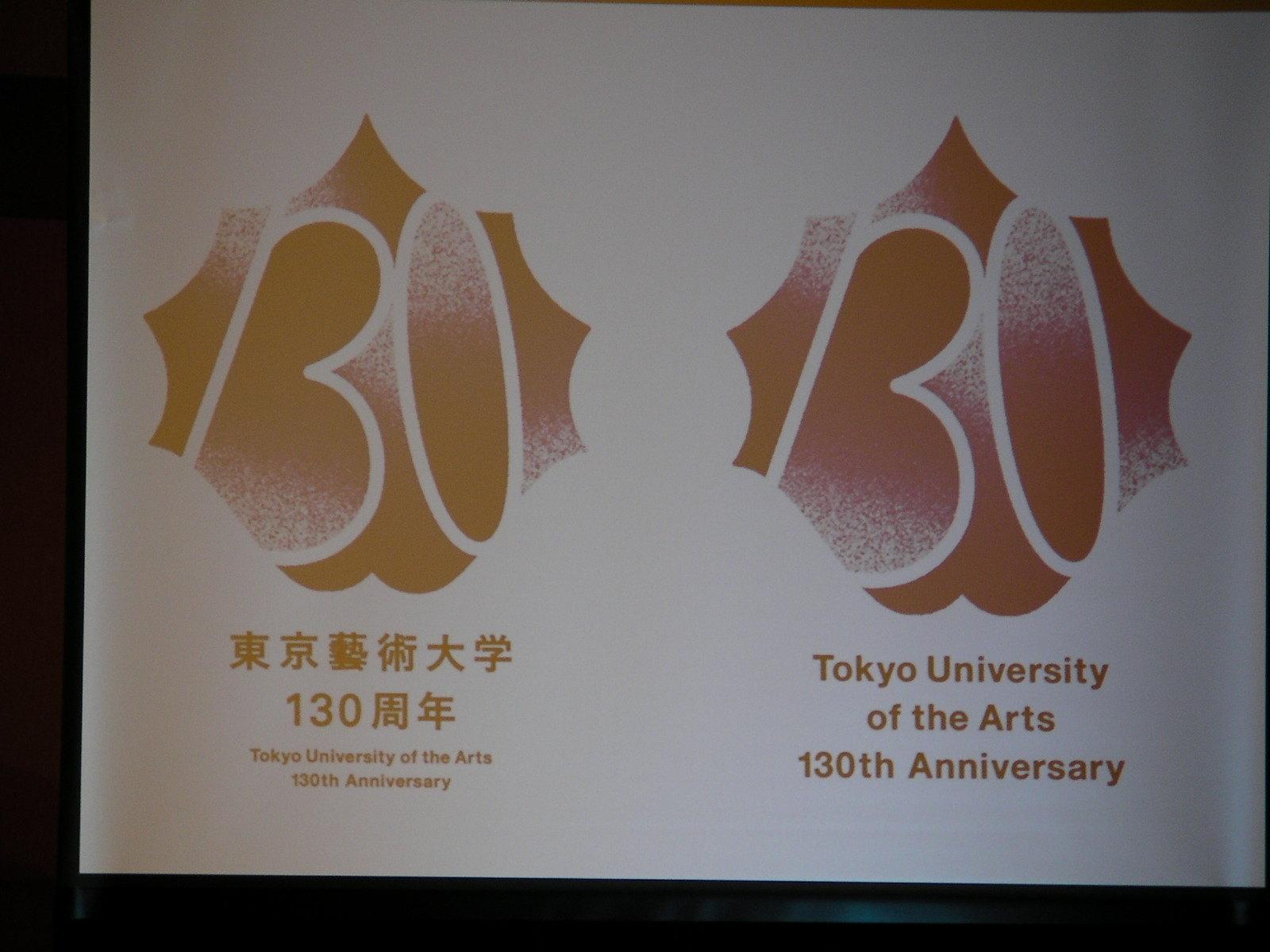 130周年事業のロゴは学内公募で選ばれた在学生のデザイン