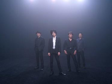 エレファントカシマシ、6月リリースのアルバムタイトルは『Wake Up』 紅白のパフォーマンス収録の限定盤も