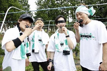 SPYAIRがナスを収穫し「おいしい!成果を食べれるってすごい!」 福島市の農地ボランティア活動にサプライズ参加