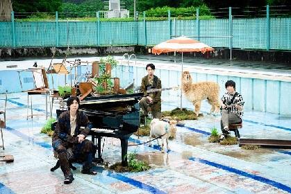 RADWIMPS「そっけない」が「オオカミ」シリーズ最新作の主題歌に決定