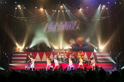 Gacharic Spin、現体制最後となるツアー『Go Luck!』 「10周年を迎えるんじゃなくて、10周年に挑んでいきたい」