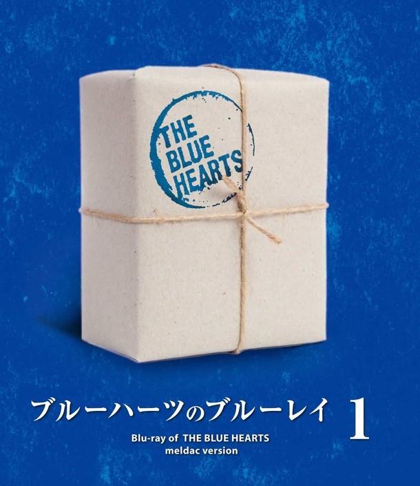 THE BLUE HEARTS「ブルーハーツのブルーレイ1」ジャケット