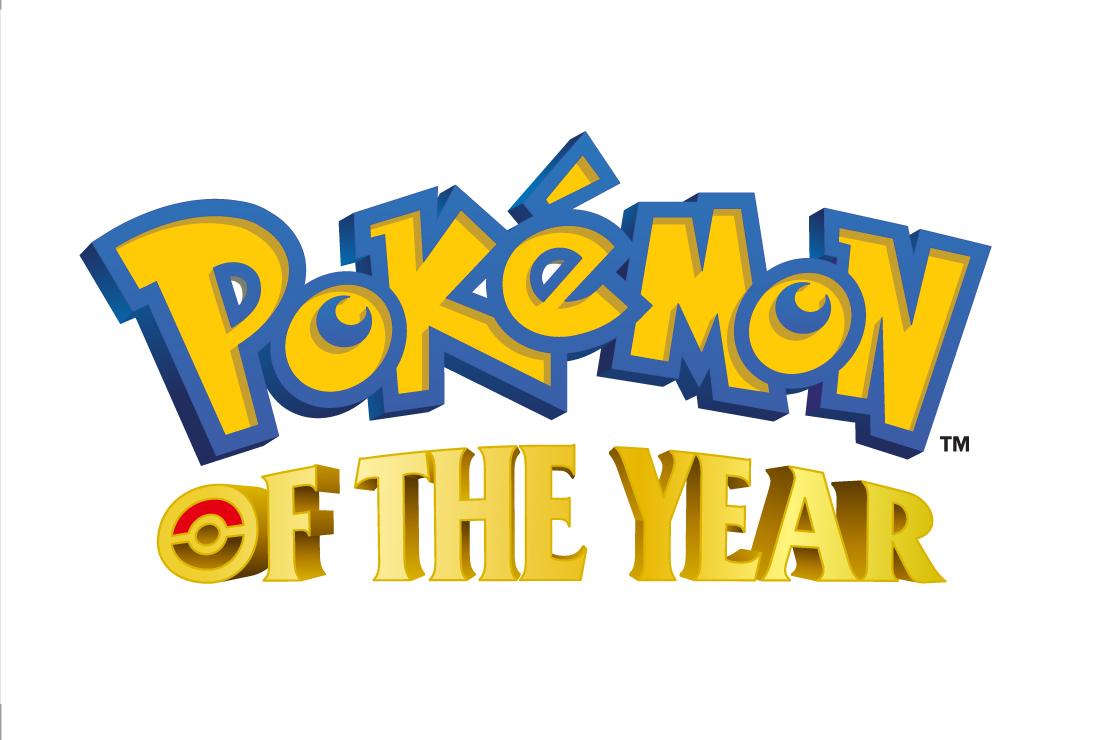 投票企画『ポケモン・オブ・ザ・イヤー』ロゴ (c)2020 Pokémon. (c)1995-2020 Nintendo/Creatures Inc. /GAME FREAK inc.