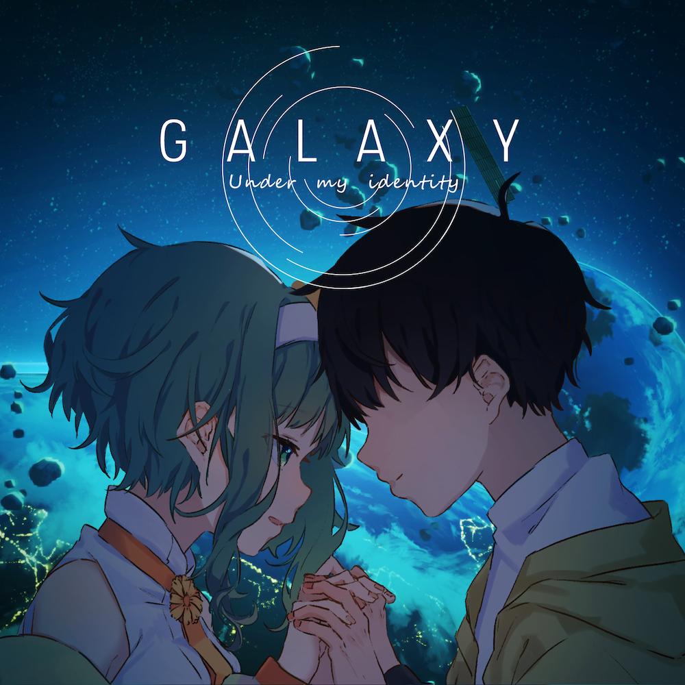 「GALAXY(Under my identity)」