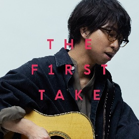 wacci 『THE FIRST TAKE』で披露した「別の人の彼女になったよ」一発撮り音源配信決定