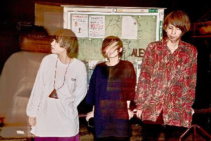 Hakubiが、α-STATION FM京都の番組『WEEKEND SHELTER』の新DJに決定、ヤバイTシャツ屋さんと月替わりでDJを担当