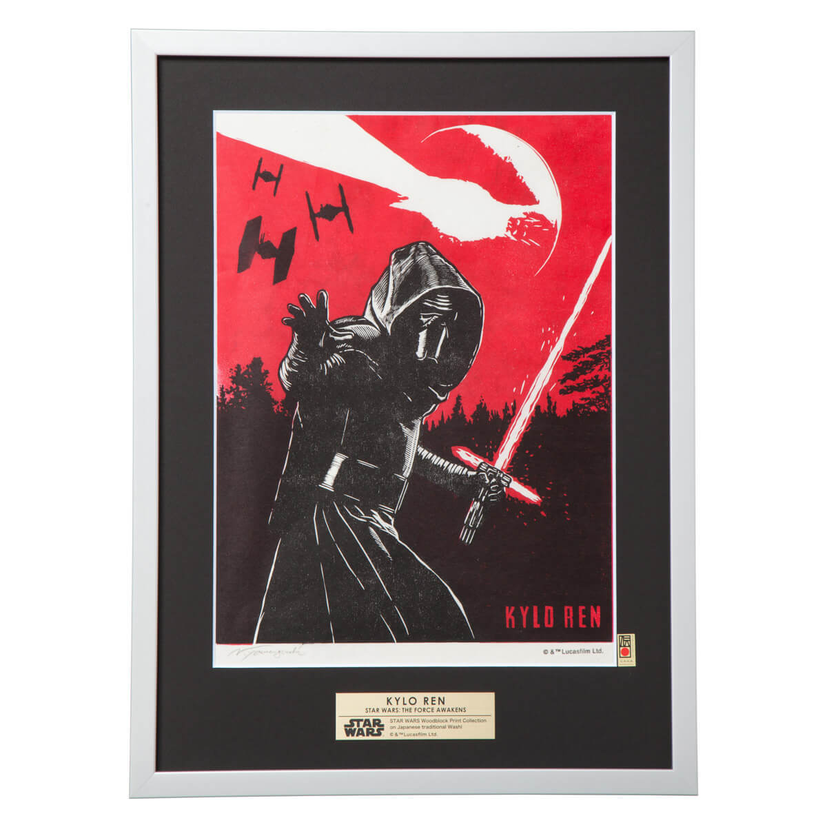 KYLO REN™(カイロ・レン) (C)& TM Lucasfilm Ltd.