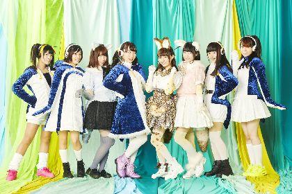 『けものフレンズ2』の主題歌は大石昌良プロデュース「乗ってけ!ジャパリビート」 に決定!