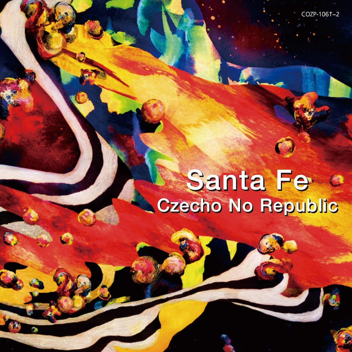 『Santa Fe』初回盤ジャケット